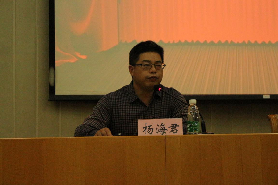 湖南农业大学mpacc:湖南农业大学有会计硕士吗?